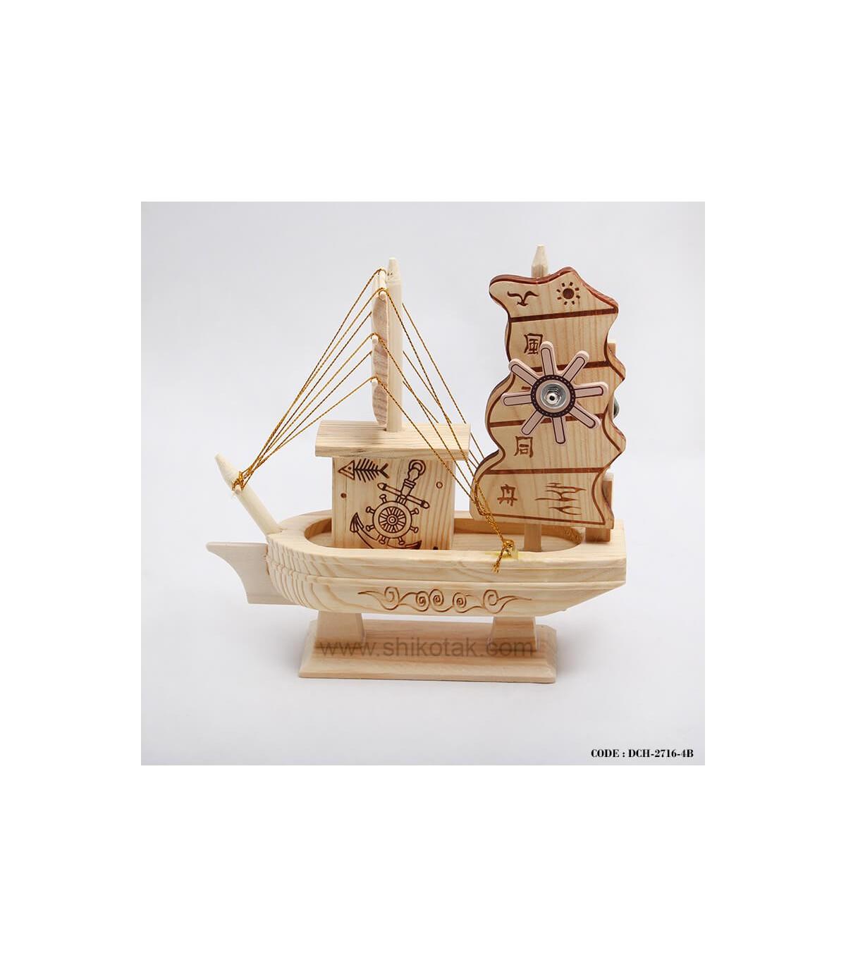 کشتی بادبانی موزیکالی سری4B