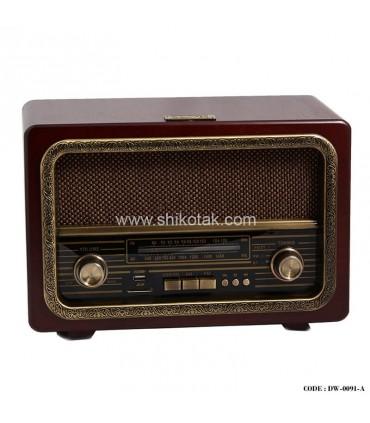رادیو طرح قدیمی مدل رادیان