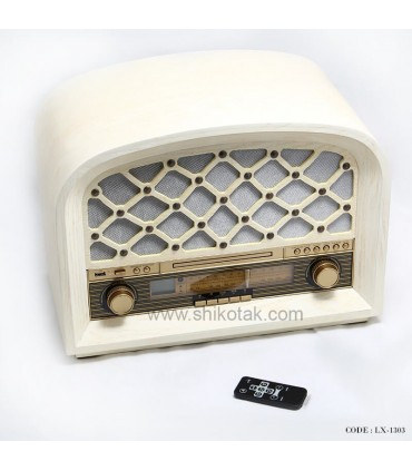 مدل رادیو کلاسیک سفید سری 1303