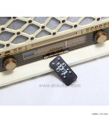 خرید رادیو کلاسیک سفید سری 1303