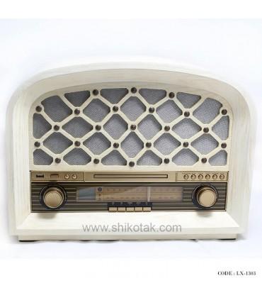 رادیو طرح قدیم سفید سری 1303