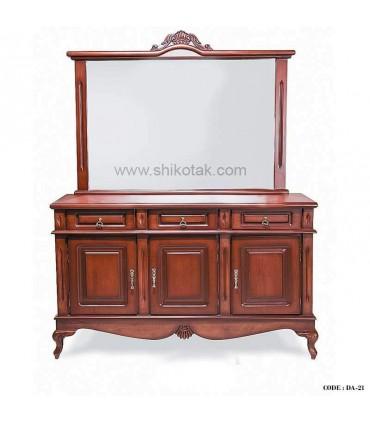 آینه و کنسول چوبی طرح کلاسیک سری 21