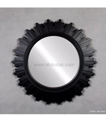 آینه دیواری طرح خورشید