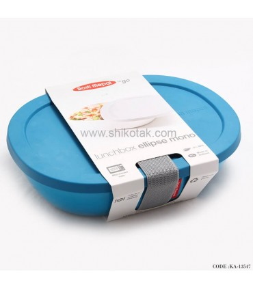 ظرف نگهدارنده غذا پلاستیکی Rosti