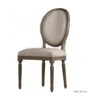 صندلی چوبی تولیکا مدل Verta
