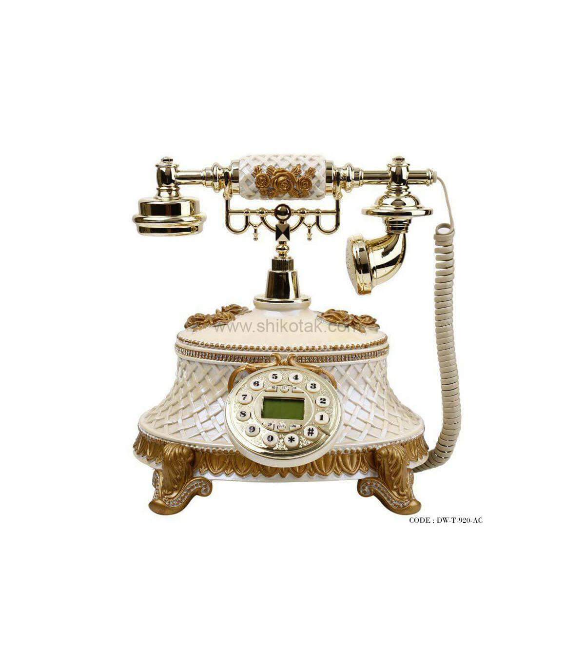 تلفن رومیزی طرح قدیمی سری 920